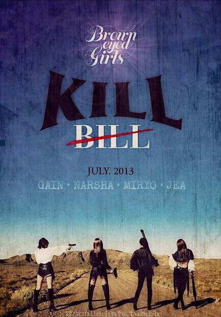 beg kill bill cover