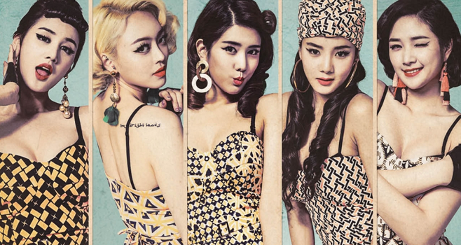 spica_youdontloveme_1.png